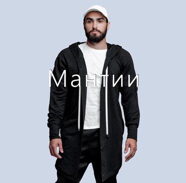 Мантии SKYTREND